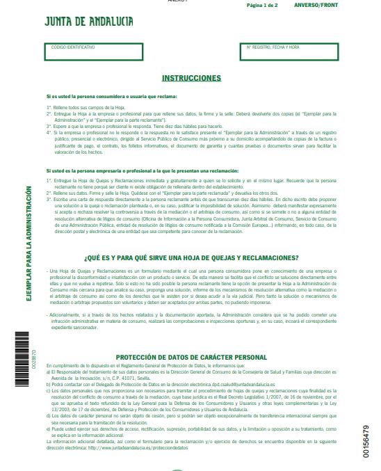 HOJA DE QUEJAS Y RECLAMACIONES JUNTA DE ANDALUCIA